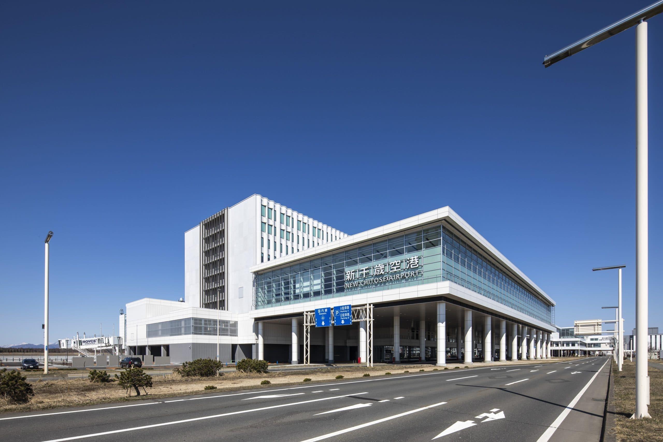 新千歳空港国際線旅客ターミナルビル